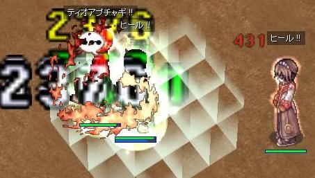 screentyr329.jpg