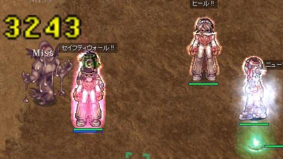 screentyr335.jpg