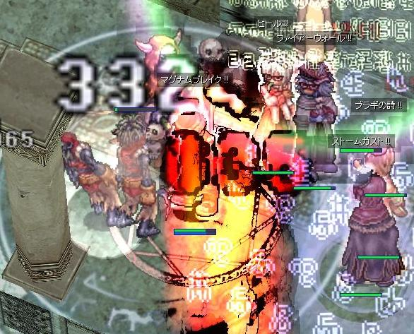 screentyr345.jpg