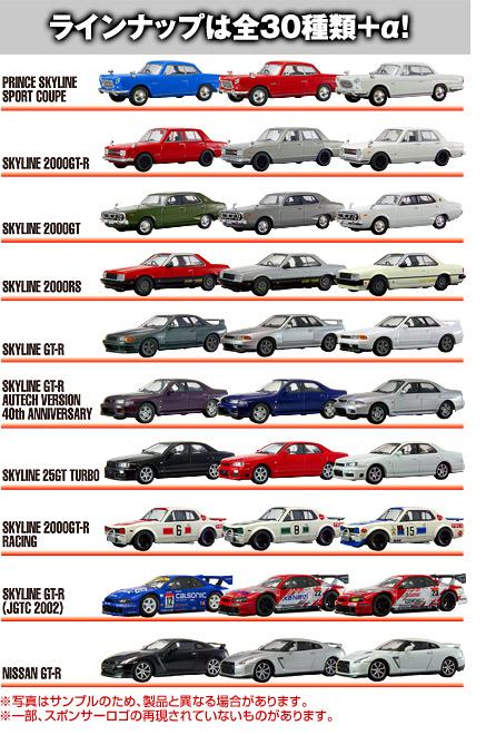 lineup_20110420181855.jpg