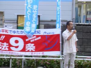 8,22蜈ア蜷後そ繝ウ繧ソ繝シ譁ー莠補蔵_convert_20080823080556
