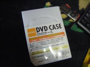 DSCF2175.jpg