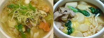 0901U子麺