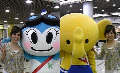 0906buykawa3