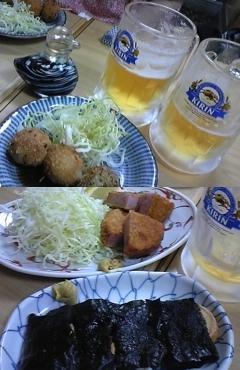 090610-onmachi2