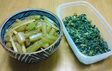 0903春レシピ