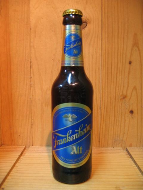 ビール18
