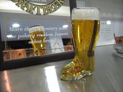 ビール35