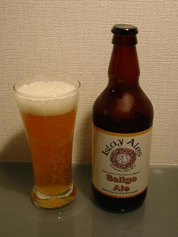 ビール63