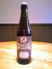 ビール65