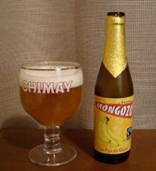 ビール105