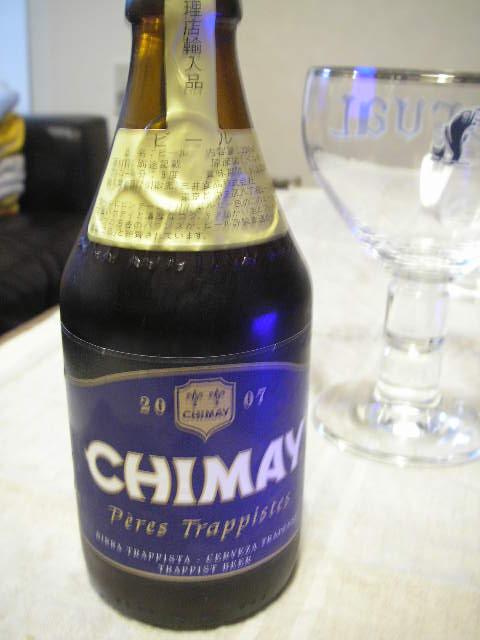 ビール139