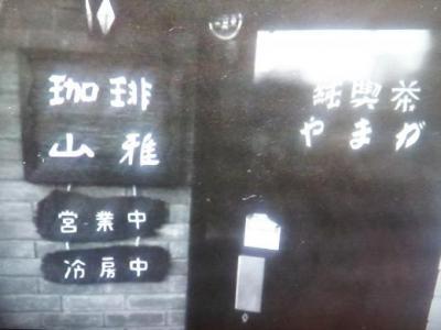 20120115075505aa7.jpg