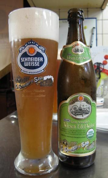 ビール13