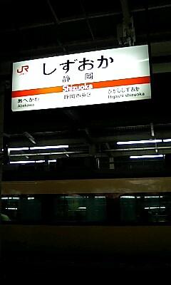 20080103023259
