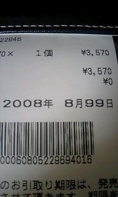 20080528202247