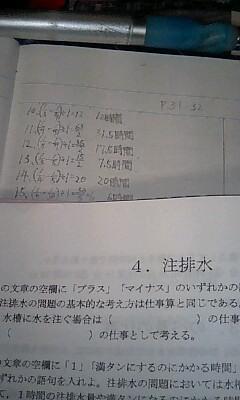 20080817214719