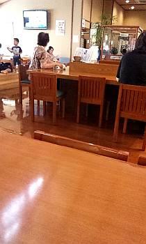 みどりの湯・都賀店