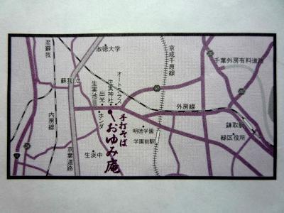 おゆみ庵 地図