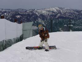 lynn at hachibuse peak