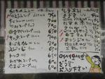 RIMG4636.jpg