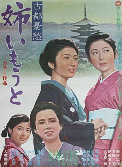 伊藤栄子2