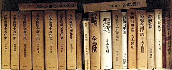 書棚の吉本2