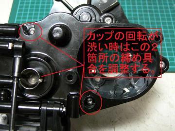 sP1190251.jpg