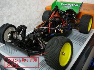 sP1190348.jpg