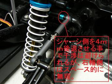 sP1190808.jpg