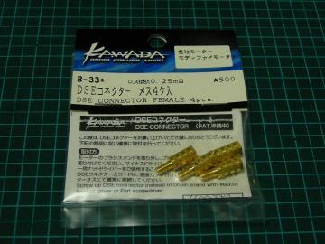 sP1200276.jpg