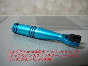 sP1200752.jpg