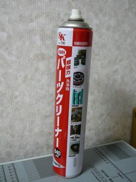 sP1210181.jpg