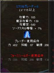cabalmain 2009-09-13 03-35-15-45