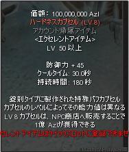 cabalmain 2009-09-24 23-25-45-28