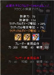 cabalmain 2009-09-13 03-35-27-39