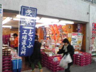 20110123茂蔵
