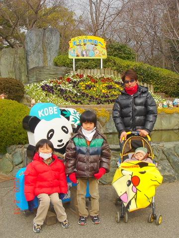 09動物園 001