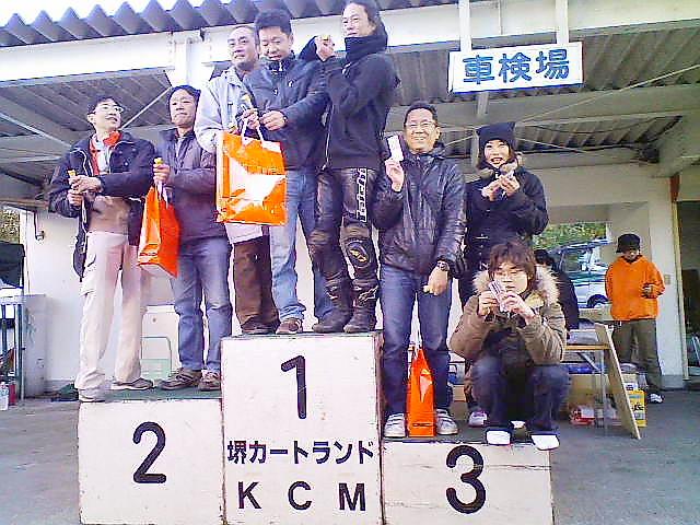 '09これかRUN 009