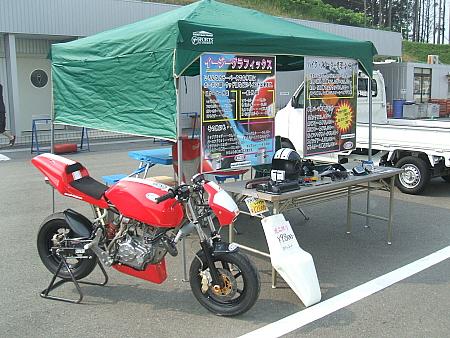250race-1.jpg