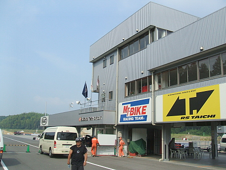 250race-2.jpg