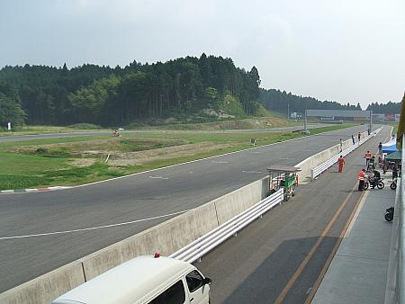 250race-3.jpg