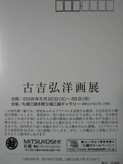 P1000874.jpg