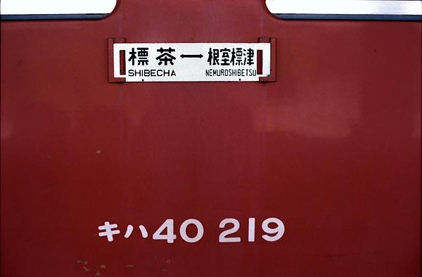 0728_11nDC40.jpg