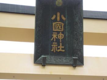 wan18 061