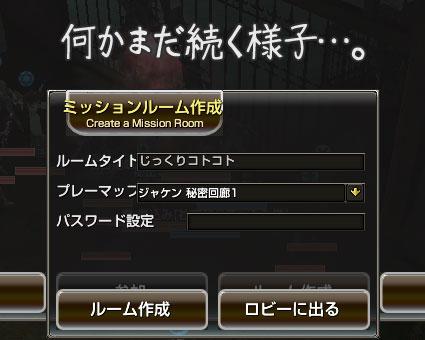 クリアして漸くLV51!