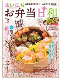 obentoubiyori2.jpg