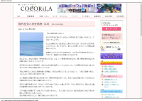 cocorila201102_13.png