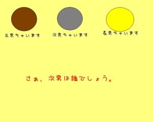20051102142555.jpg