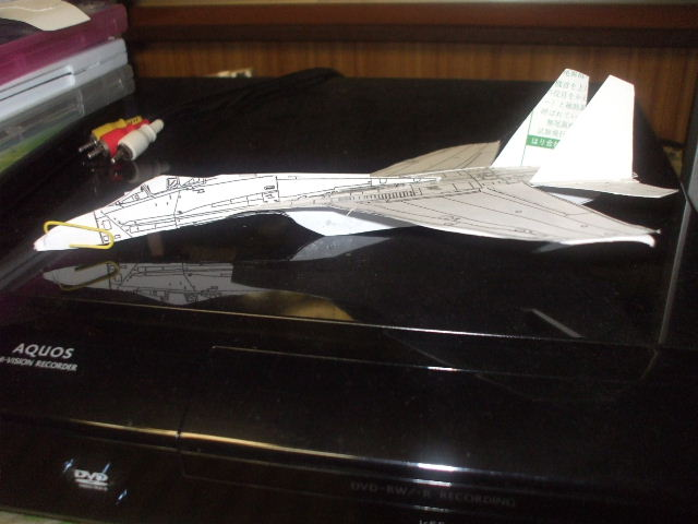 紙飛行機 014
